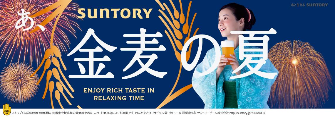 170727_shochiku_banner_natsu