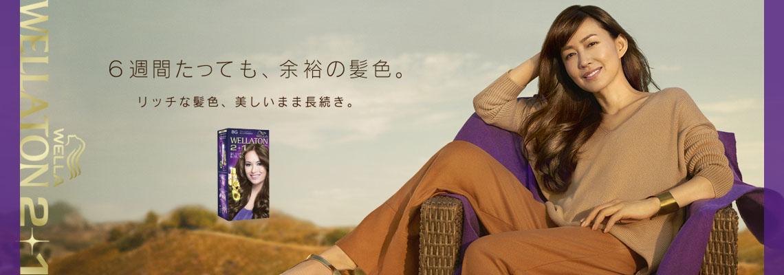 banner_sho