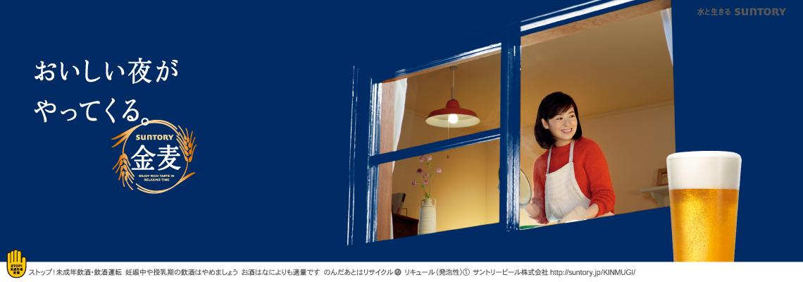 170727_shochiku_banner_aki
