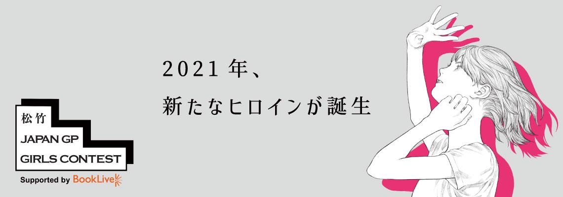 エンタメさん用バナー(1140x400)